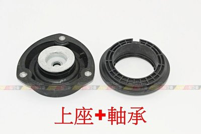 (VAG小賴汽車)Tiguan Tiguan Allspace Touran 前 避震器 (上座+軸承)FAG 全新