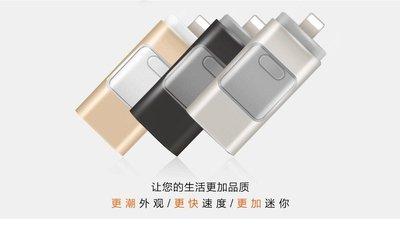 128G Iphone隨身碟 口袋相簿 手機隨身碟 手機蘋果硬碟u盤擴充  SONY Samsung