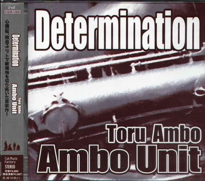K - Ambo UNIT Toru Ambo - Determination - 日版 - NEW