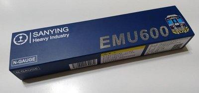 EMU600 -無階化前圖裝 單節紀念車頭 (EMC601) )