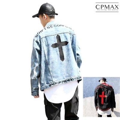 CPMAX 韓系潮牌牛仔外套 十字架牛仔外套 寬鬆版牛仔外套 外套 男牛仔外套 寬鬆牛仔外套 韓版牛仔外套 C125
