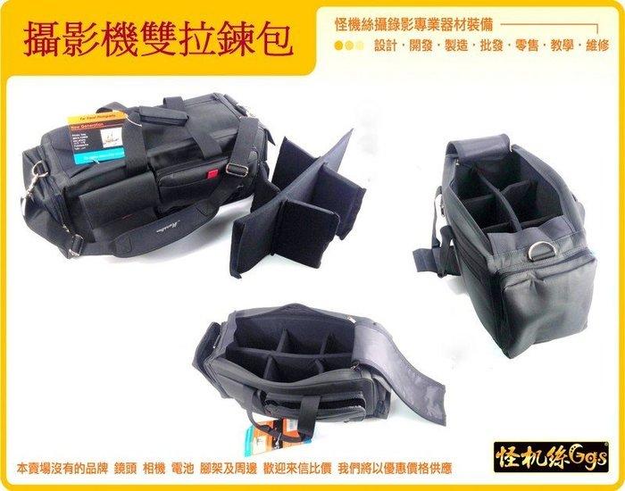 小 攝影機 雙拉鍊包 背包 肩包 包 錄影機 肩扛 FS7 EA50 EX280 松下 MDH2 JVC 18-10-2