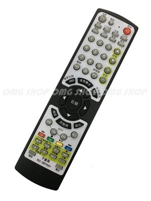 ~OMG電子~大同、TATUNG液晶電視遙控RC7~01.RC~602~0A.RC~09T