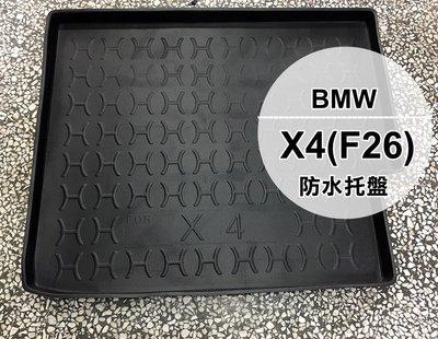 【阿勇的店】BMW 寶馬 E84 F48 F25 F26 E70 F15 F16 專用 行李箱防汙墊 後車箱防水托盤