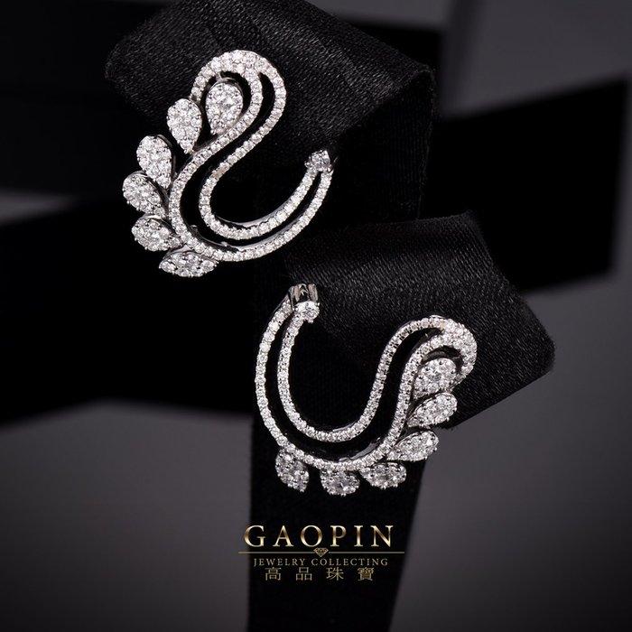 【高品珠寶】18K 設計款《雙羽》鑽石耳環 真金真鑽 情人節禮物 生日禮物 #3405 經典現貨