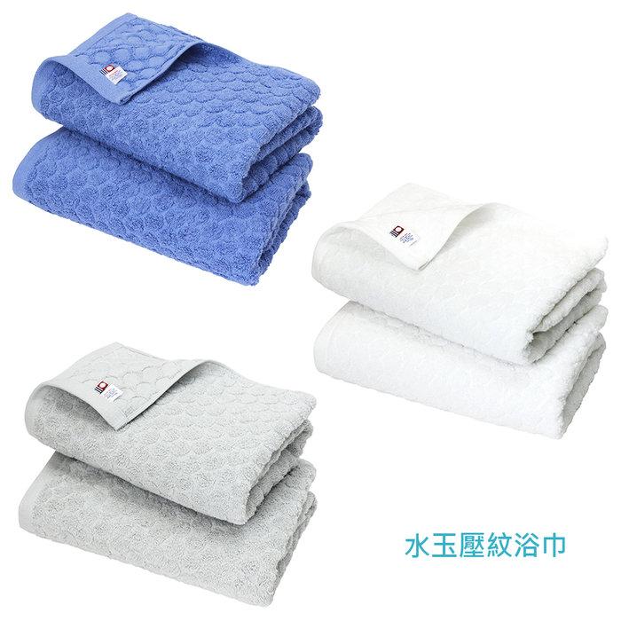 【樂活先知】『代購』 日本  今治毛巾 認證 毛巾浴巾 水玉壓紋浴巾2件60x120cm  三色可選