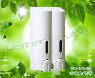 雙孔給皂機BO-151-2水立方衛浴