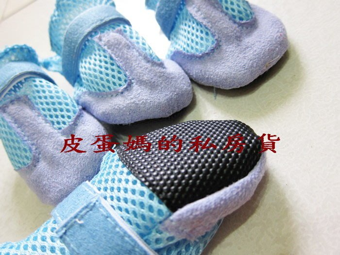 【皮蛋媽的私房貨】SHO0065寵物鞋子/輕便鞋/慢跑鞋/狗鞋 貓咪狗狗鞋套-防滑-防水底-透氣狗鞋*耐磨-初學者軟底鞋