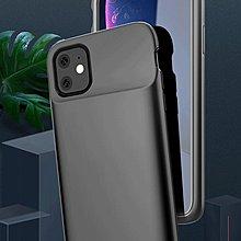 IB 奇點生活 + iPhone 11, 11Pro, 11Pro Max外置移動電源外殼 Battery Case