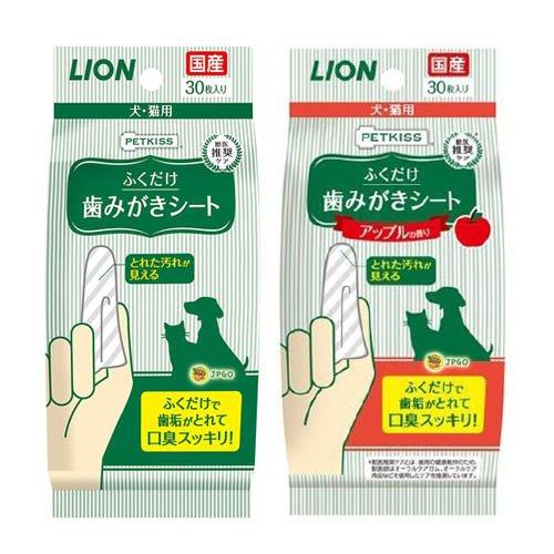 【JPGO】預購-日本製 PETKISS 犬貓通用 齒垢清潔布巾 30枚入~蘋果香氣#740 無香料#251