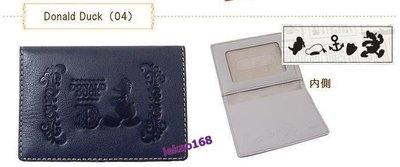 日本迪士尼Disney 唐老鴨手工牛皮證件包收納皮包[Made in Japan情人生日好禮 ]