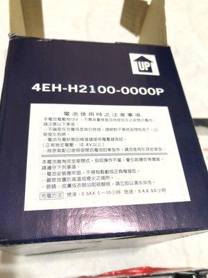 YAMAHA 山葉 原廠 電池 YTX5L-BS 5號 電瓶 CUXI RS RSZ 統力