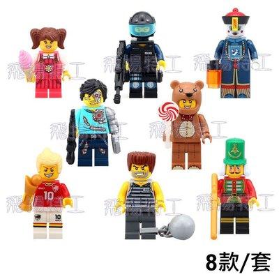 【飛揚特工】啟蒙 小顆粒 積木 人偶套組 殭屍 抽抽樂 1502 A 第一季(非 LEGO,可與樂高相容)