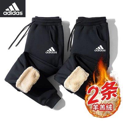 大尺碼褲子男裝7-11全家正韓國版新款...