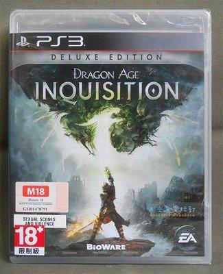 【月光魚 電玩部】現貨全新 珍藏版 PS3 闇龍紀元:異端審判 亞版英文版 Deluxe Edition
