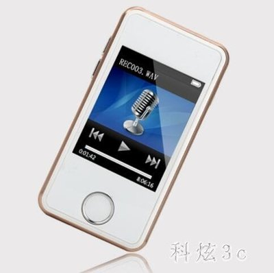 MP3播放器學生MP5隨身聽小觸摸屏大女款電子書MP4智能超薄視頻MP6 js10159