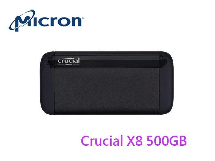 「ㄚ秒市集」Micron 美光 Crucial X8 500GB 外接式 SSD USB3.2 Gen2 TYPE-C