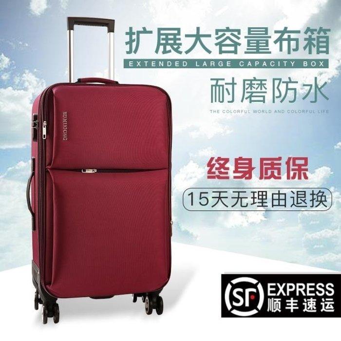 現貨/萬向輪行李箱旅行箱牛津布拉桿箱24寸26寸男女密碼箱布箱20寸22寸179SP5RL/ 最低促銷價