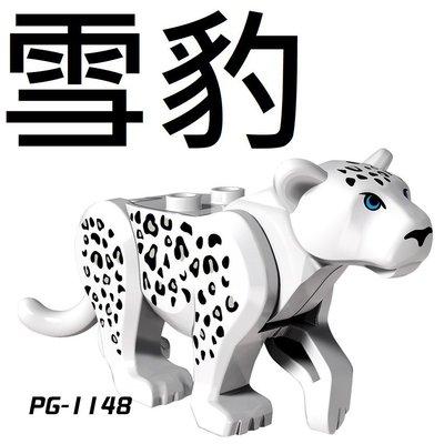 樂積木【現貨】R40 品高 雪豹 袋裝 非樂高LEGO相容 動物園 城市 CITY 60159 動物 積木 PG1148 台北市