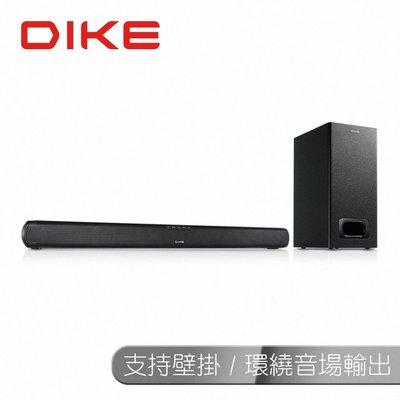 DIKE 藍牙 HDMI 光纖 ARC 微型劇院 DSB300 同TCS9100