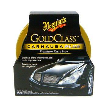 【易油網】Meguiars 美光金鑽釉蠟 (固態)汽車腊/美容蠟/打腊/打蠟 GOLD CLASS G7014J【缺貨】
