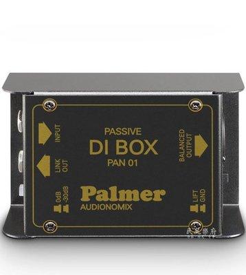 《民風樂府》Palmer PAN 01 訊號轉換盒  DI BOX 全新品公司貨 現貨在庫 新竹市