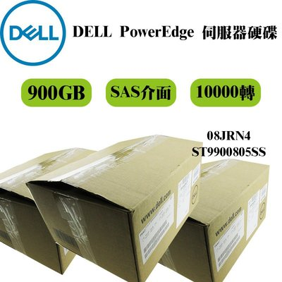 全新 Dell PowerEdge 伺服器專用硬碟 08JRN4 900GB 10K轉 2.5吋 SAS介面