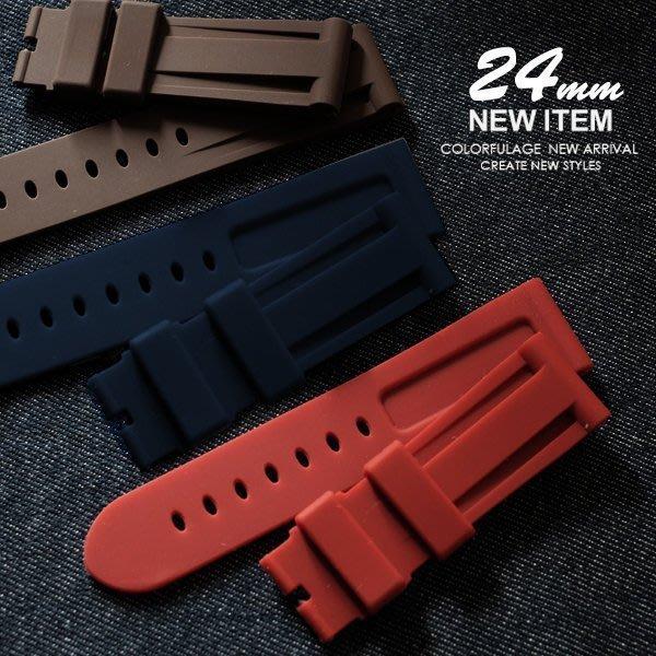 │完全計時手錶館│ Panerai 沛納海代用 精緻柔軟防水矽膠錶帶 24mm 三色 配件 智慧手錶代用 si