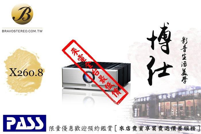 博仕音響PASS X260.8/XA60.8純A類  單聲道後級擴大機,PASS最新力作,PASS LAB專賣店!新機隆重登場!