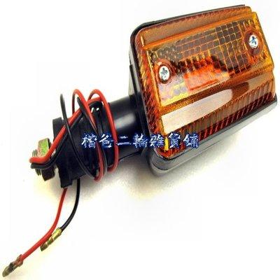 ~楷爸二輪雜貨舖~~追風 135 RZX 前方向燈組 單顆 ~ 追風任和零件耗材,