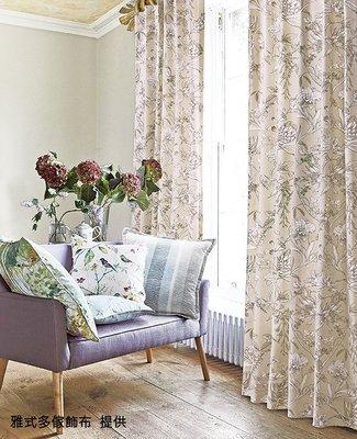 【窗的世界家飾館】20年專業製作達人,雅式多2018系列窗簾P183 英國進口A7912