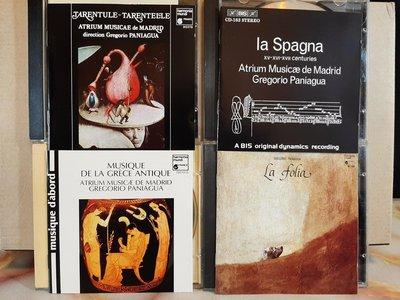 CD~La Spagna,La Folia,La Grece Antique,Tarentule,葛雷戈里奧·巴尼瓜-古希臘,西班牙音樂,佛利亞 & 塔朗泰舞曲