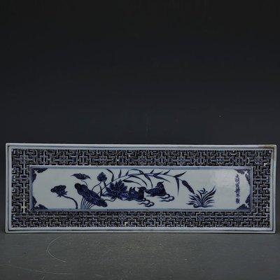㊣姥姥的寶藏㊣ 大明宣德青花鴛鴦戲水鏤空長方形茶盤  官窯古瓷器手工瓷古玩收藏