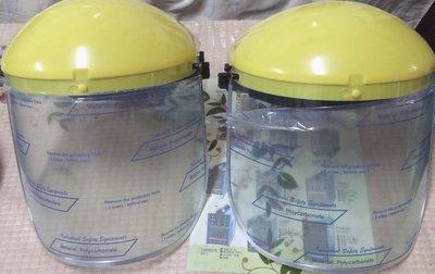 防熱防塵保護面罩 (高雄) (焊接 氬焊 切割 電焊 銲接五金) (台灣銲接切割電焊機專賣店)