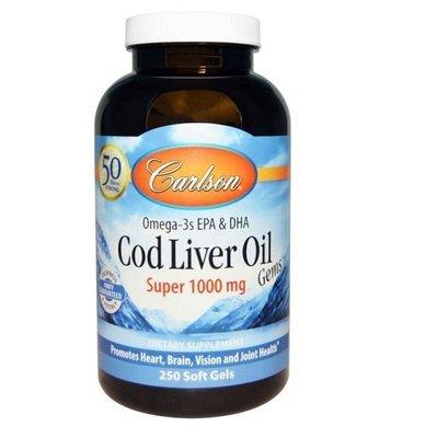 ✿大地✿代購Carlson Cod Liver Oil 高單位魚肝油 Super1000mg* 250粒