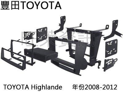 旺萊資訊 豐田TOYOTA Highlander 2008~2012 面板框 台灣製造 TA-2088B