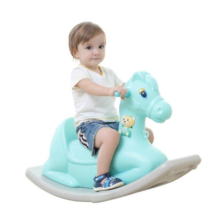 現貨/帶音樂兒童搖搖馬木馬一周歲生日禮物寶寶搖搖車塑料嬰兒搖馬玩具41SP5RL/ 最低促銷價