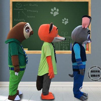 瘋狂動物卡通人偶服裝狐貍兔子卡通服裝人偶道具兔子頭套公仔服