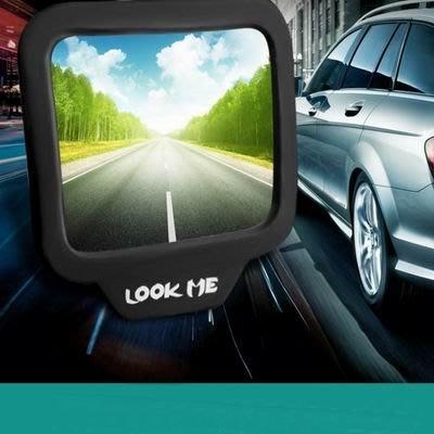 【磁吸多角度可調二排後視鏡-2套/組】車內廣角輔助後視鏡倒車鏡寶寶觀察鏡防死角-527004
