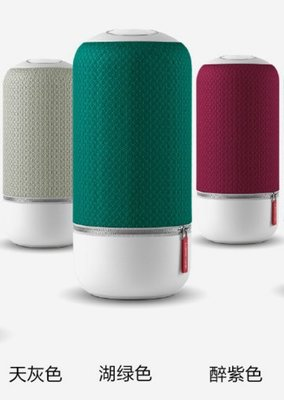 Libratone Zipp MINI COVER 小鳥音響 WiFi戶外便攜式迷你無線音響專用外套