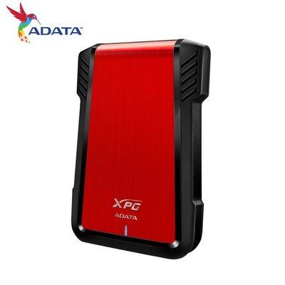 ADATA 威剛 XPG EX500 2.5吋 硬碟外接盒 USB3.1 免工具簡易拆裝 金屬外殼 (AD-EX500)