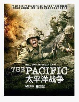 【太平洋戰爭/血戰太平洋】國英雙語 10集2碟DVD