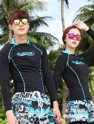 【格倫雅】^薄款潛水上衣 男女黑色防曬泳衣浮潛服健身水母衣51818[g-l-y16