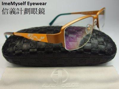 【信義計劃眼鏡】ImeMyself Eyewear Alain Delon 亞蘭德倫 金屬框 半框 下無框 龍紋鏡腳