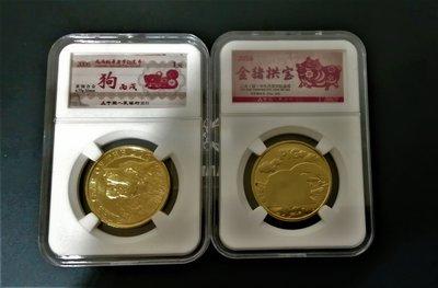 上海造幣廠 生肖本銅紀念章帶盒