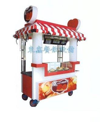 ~~東鑫餐飲設備~~ 全新 幸福餐車 / 5尺行動攤車台 / 造型車台 / 訂做車台