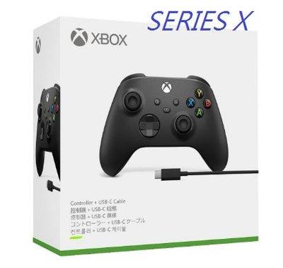 Xbox one/xbox Series X無線控制器/手把XBOX 原廠USB-C 纜線(磨砂黑)