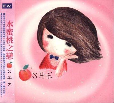 水蜜桃之戀 / SHE V.A 合輯  / 14首動人的巴莎諾瓦情歌 / 破盤價 全新未拆