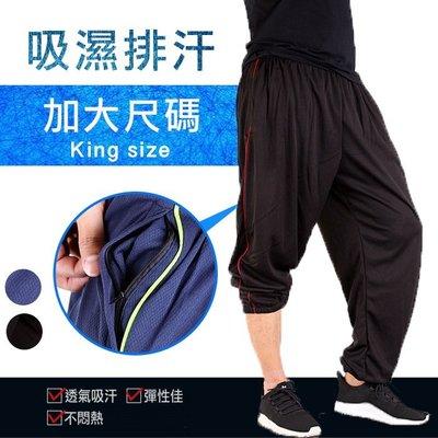 【2件298元】加大尺碼 38-52腰 吸濕排汗 速乾 鬆緊腰圍 運動褲 長褲 兩色 17670
