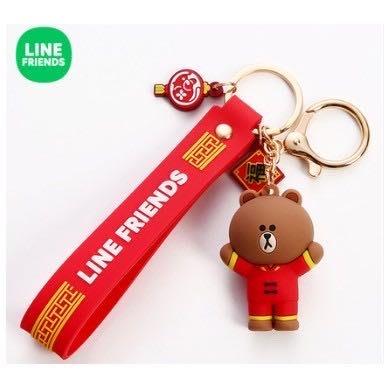 正版LINE FRIENDS鑰匙圈 正版LINE鑰匙圈 正版LINE LINE鑰匙圈 LINE莎莉 熊大 熊大周邊